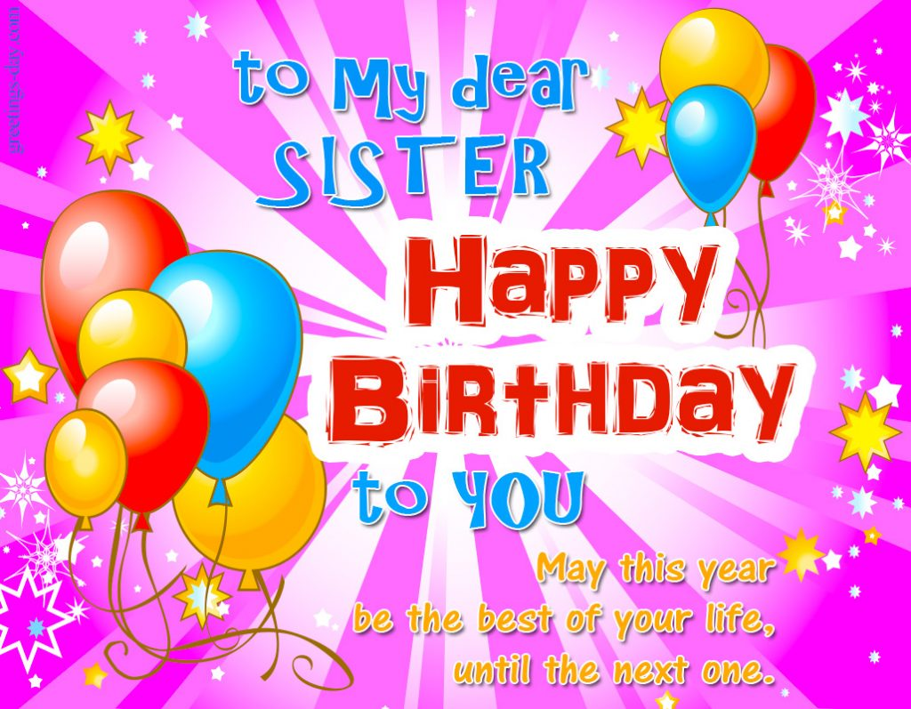 Birthday Images For Sister Happy Birthday Greetings For Sister