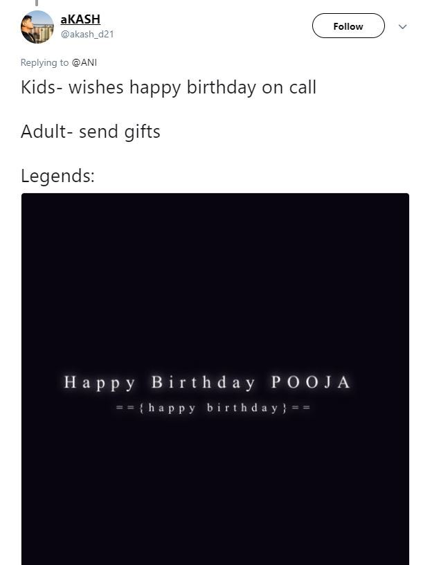 pooja birthday website hack